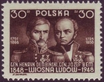 Stamp, Spring of Nations, 1948