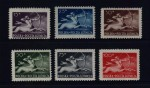 Stamps, Centaur, 1948, air stamps